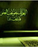 Doa-Ramadhan.jpg