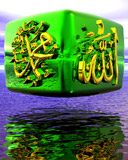 Muhammad-Nabiyulloh.jpg